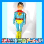【買取参考価格 53,000円】ケンリック 【スーパーマン】 当時物 ソフビをお買取させていただきました