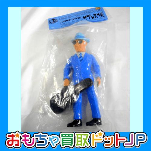 電人【サプレス1号】タイガーマスクシリーズ