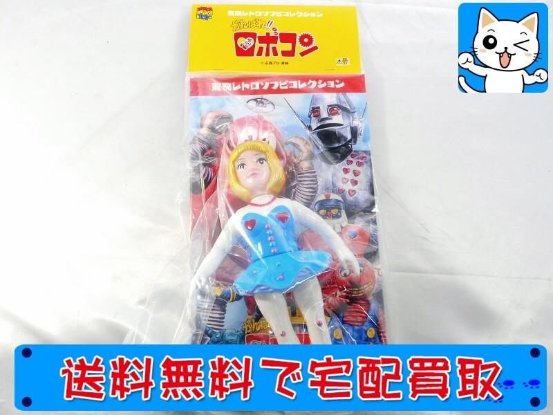 メディコムトイ【がんばれ ロボコン ロビンちゃん